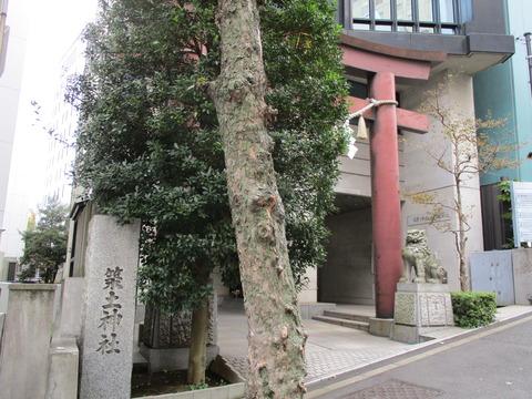 92築土神社標柱1