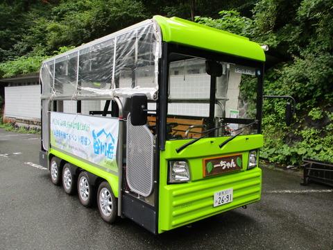108一ノ倉沢6