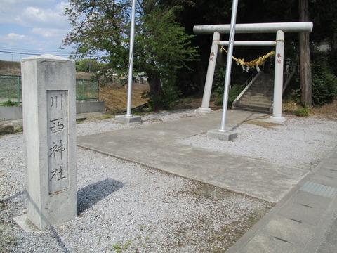 172川西神社1