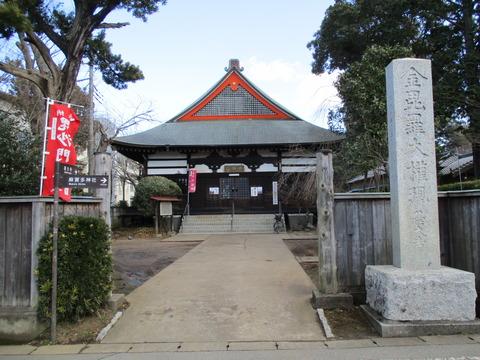 182甚大寺1