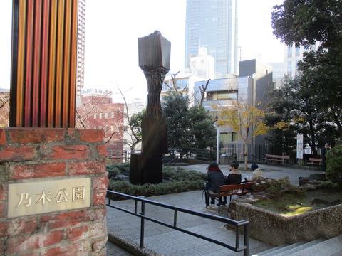 44乃木公園