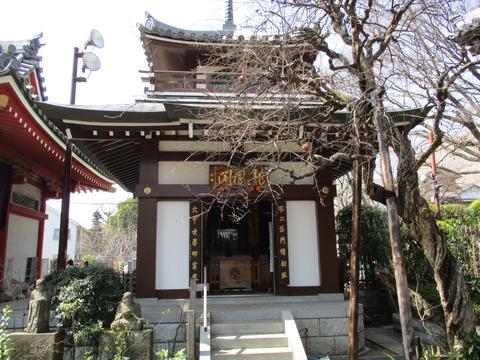 82龍鳳閣(開山堂)1