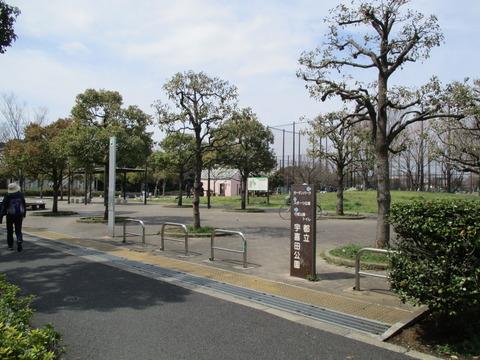 55宇喜田公園