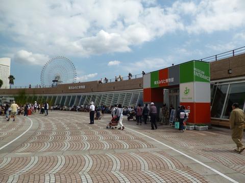 56帆船日本丸・横浜みなと博物館6