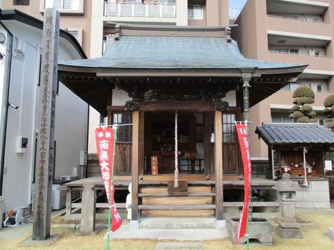 14弘法大師堂1
