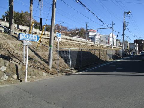 109旧綱島街道標識
