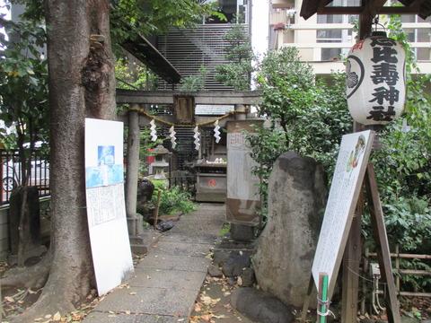 58恵比寿神社