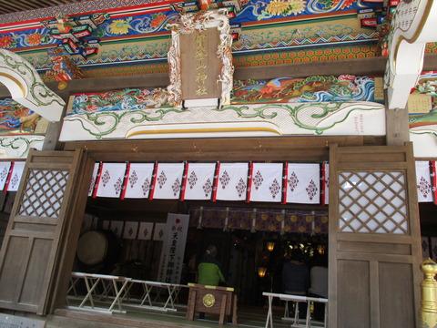 143宝登山神社4