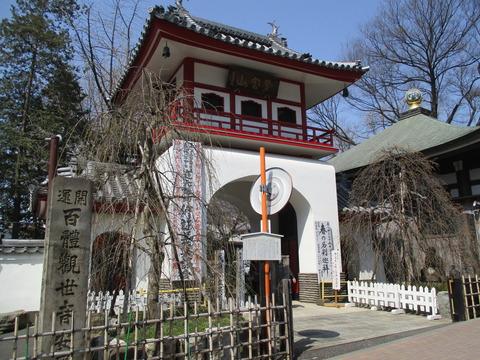 68-2成願寺1