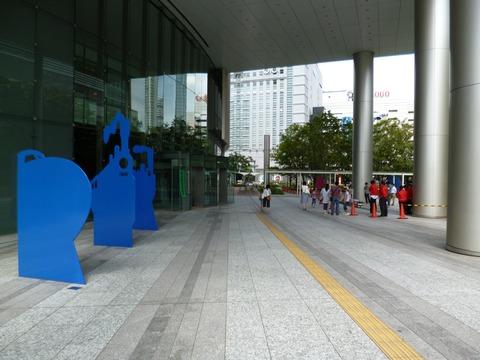 39原鉄道模型博物館6