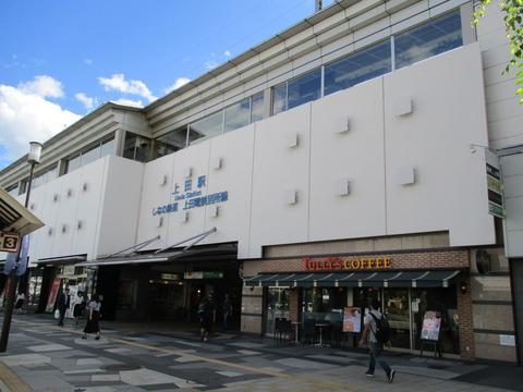 220上田駅ゴール2