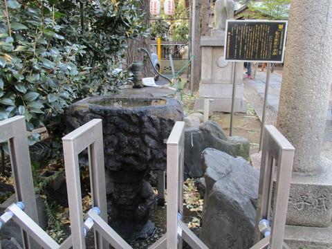 07稲荷鬼王神社3