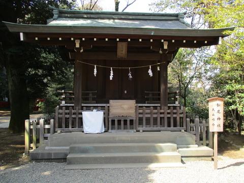 29松尾神社1