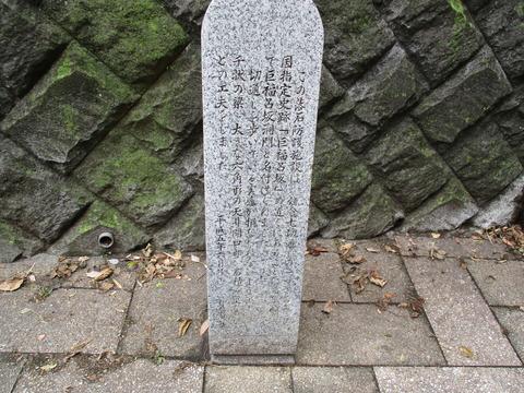 142巨福呂坂洞門3