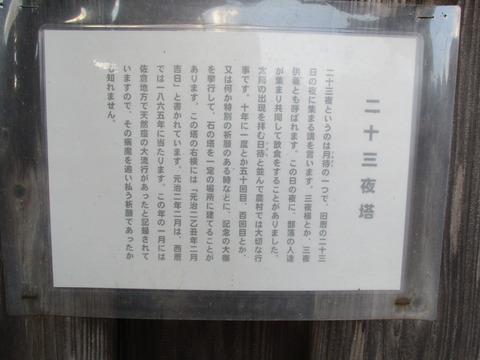 181宗圓寺17
