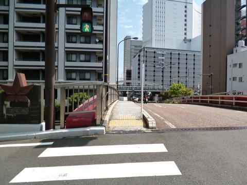 20紅葉橋1
