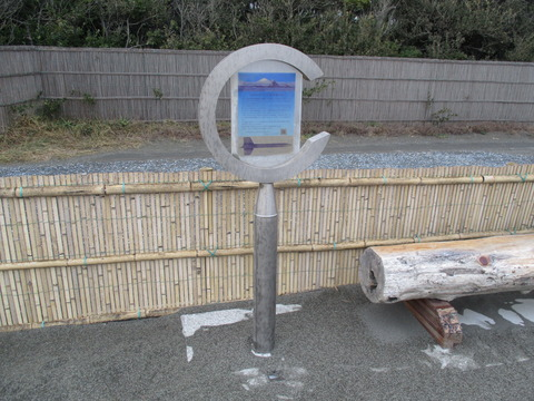 166日本初ロケット火薬実験の地記念碑2