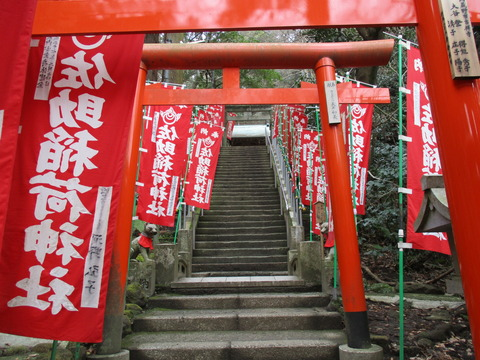 50佐助稲荷神社8