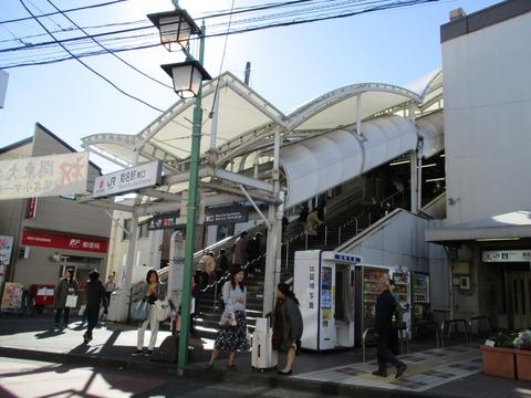 127菊名駅東口ゴール