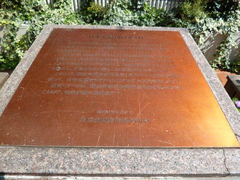 140日本初期のガス灯の記念碑