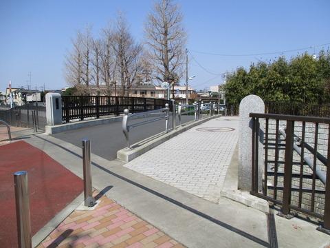 161熊野橋