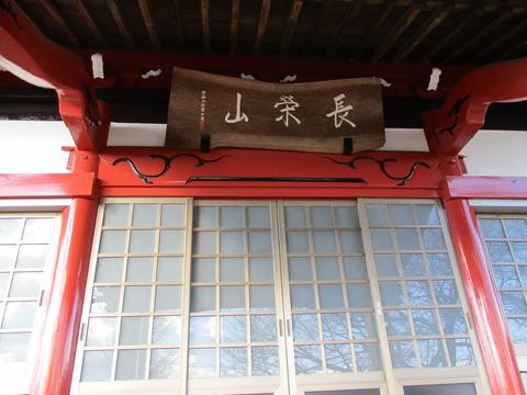 248妙経寺3