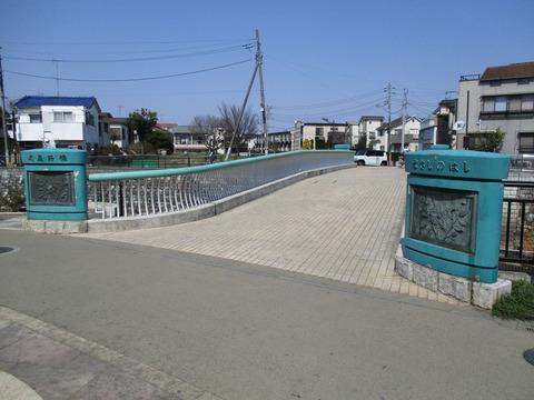 165武蔵野橋