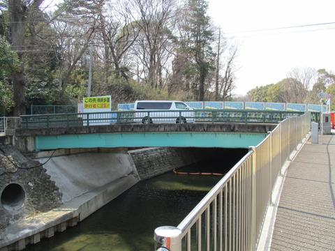 183宮下橋