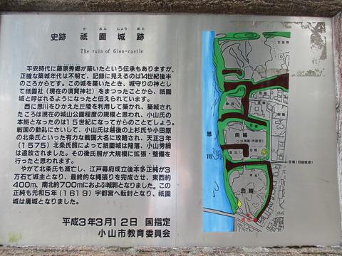 189城山公園3