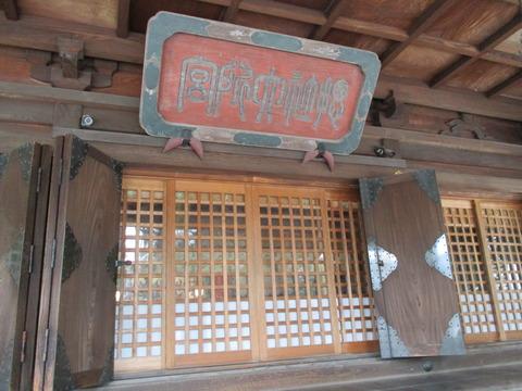 16大國魂神社6