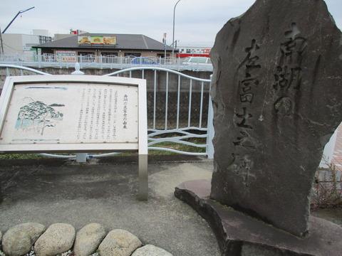 89南湖の左富士2