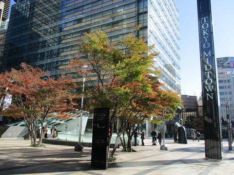 49東京ミッドタウン3