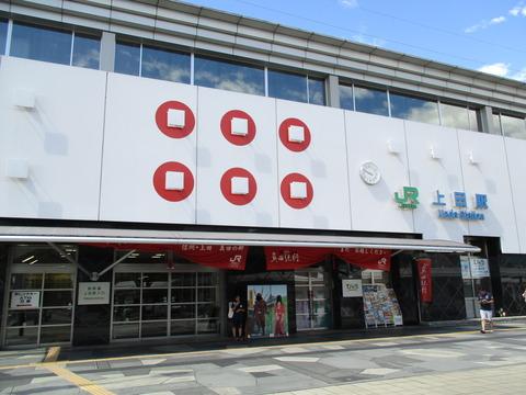 05上田駅