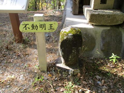 135聖天様・三峰社7