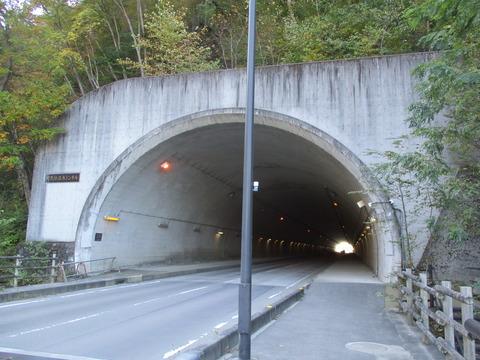 156川原湯温泉トンネル2