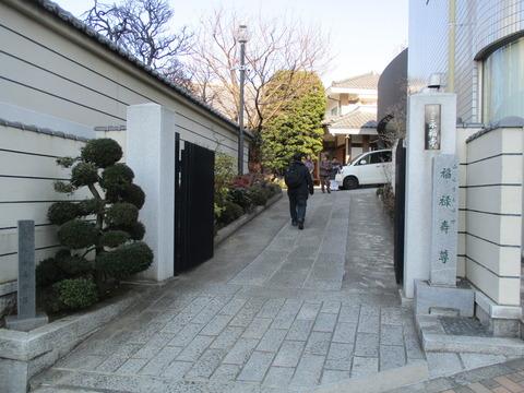67永福寺1