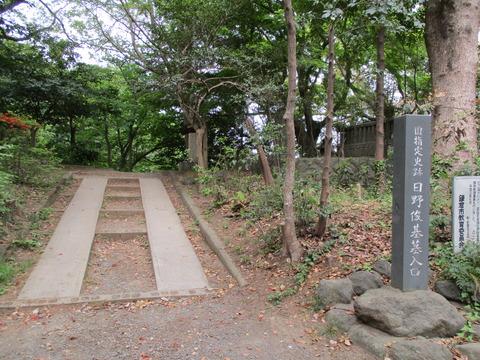 59日野俊基墓2