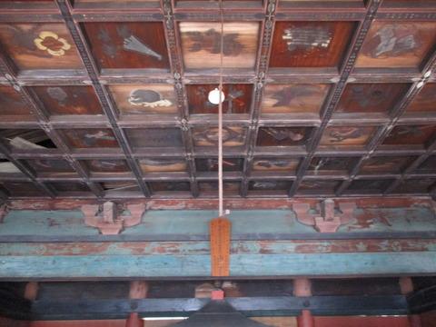 93三峰神社11