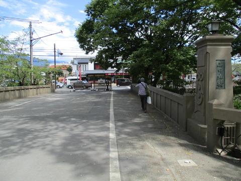 203二の丸橋1