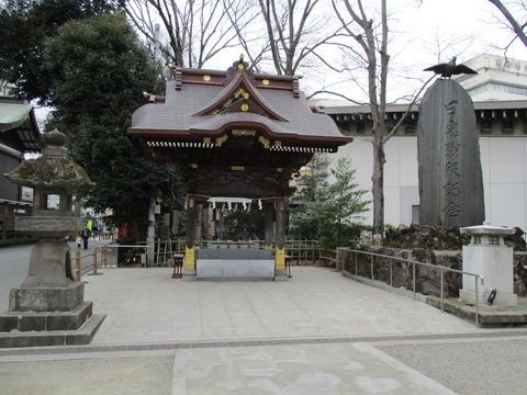 11大國魂神社1