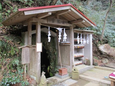 63佐助稲荷神社21