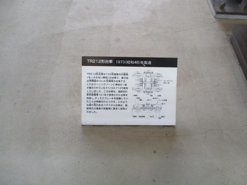 142鉄道博物館12