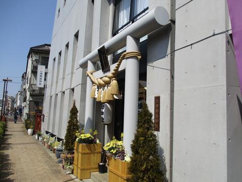 99八津御嶽神社2