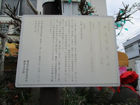 109六地蔵4
