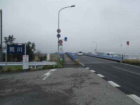 94-10新荒川大橋2
