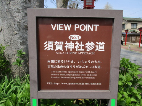 28須賀神社参道4