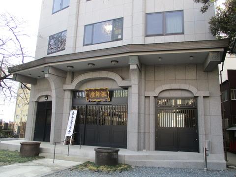 11常円寺7