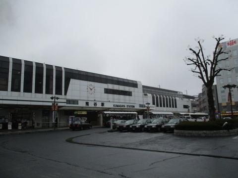 01熊谷駅