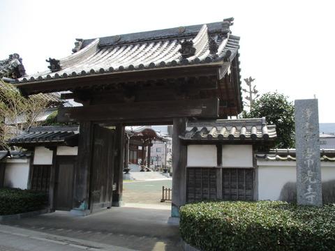 11常光寺2