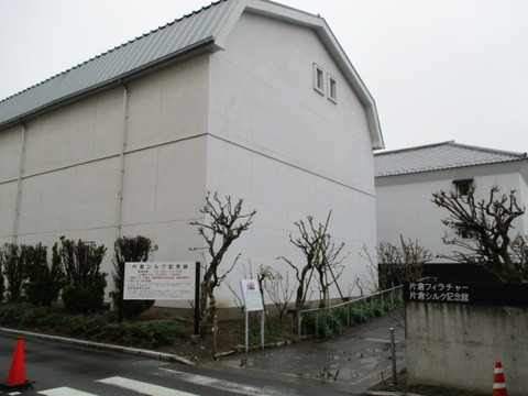 66片倉シルク記念館1